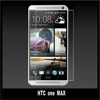 au HTC one MAX強化玻璃膠卷強化玻璃膠卷9H厚度0.3mm液晶屏保護膜保護片局邊緣加工