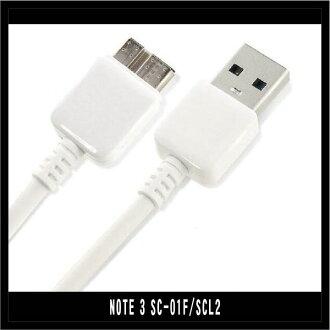 Galaxy Note3/S5電纜1M USB3.0規格microUSB-USB電纜Galaxy Note3電纜SC-01F電纜SCL22電纜星系筆記本3電纜