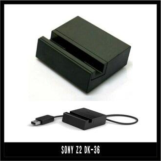 [免運費] 索尼 Xperia 充電底座充電底座 Xperia Z2 (等-03F) 特別充電站充充電器