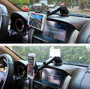 伸縮機能付き車載ホルダー スマートフォン スマホ スタンド 車載用スマホホルダー スマートフォンホルダー 車用 カーホルダー 車 スマホ車載ホルダー 固定 吸盤式アイフォン カーナビ 携帯 白黒2色選択可能