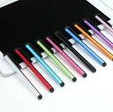 10色選択可能 各種スマホ、タブレット対応タッチペン...