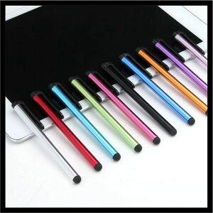 タブレットスマートフォン タッチペン ボールペン タブレット