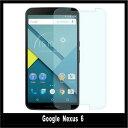 【送料無料】【日本製硝子使用】Y!mobile Nexus 6 強化ガラスフィルム 9H 厚み 0....