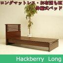 【送料無料】国産ベッド レギュラーサイズから敷き布団、 ロングサイズと用途、 成長に合わせて長さが3段階に 変更できるベッド 伸張式 伸長式 伸縮式