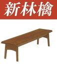【送料無料】 天然オーク直材を使用した、 木の温もり溢れるベンチ♪