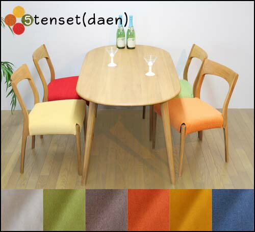 北欧スタイルのダイニング 5点セット( 楕円 ダイニングテーブル + チェア 4脚 ) 楕…...:kinta:10001719