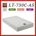 France Bed ( フランスベッド ) ライフトリートメント マットレス LT-700 ( LT-750 )ベース/ LT-730C-AS M( SD ) セミダブル サイズ フランスベット マット france bed MATTRESS マットレス 高品質