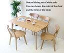 【送料無料】北欧調ホワイトオーク材の明るくナチュラルなダイニングテーブル5点セット 135cm 長方形テーブル 食堂5点セット