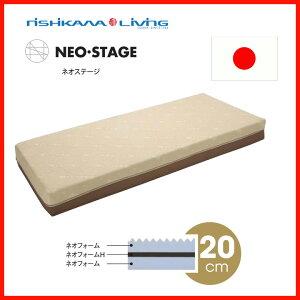 【送料無料】西川リビングネオステージ20NEOSTAGE20高反発ウレタンマットレス新素材ネオフォームで優れた通気性高耐久性日本製3層構造デラックスモデル体圧分散カバーリングタイプベッドマットレス