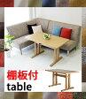 心地よい座り心地を追求したコンパクトなソファダイニング コーナータイプ LDコーナーダイニングテーブル リビングダイニングセット ベンチタイプダイニング テーブル