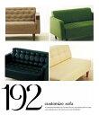 RoomClip商品情報 - 192 customize sofa セミオーダー(192 カスタマイズ ソファ) 2S(2人掛け用) シンプル レトロ モダン アンティーク