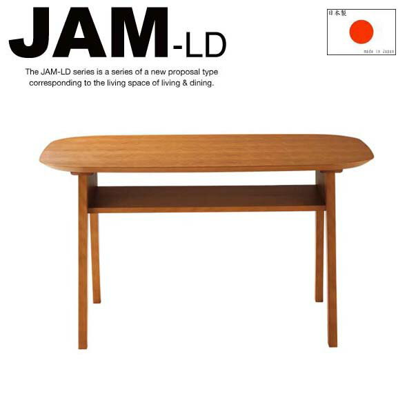 Jam ld table living dining room design ld dining w lo type table