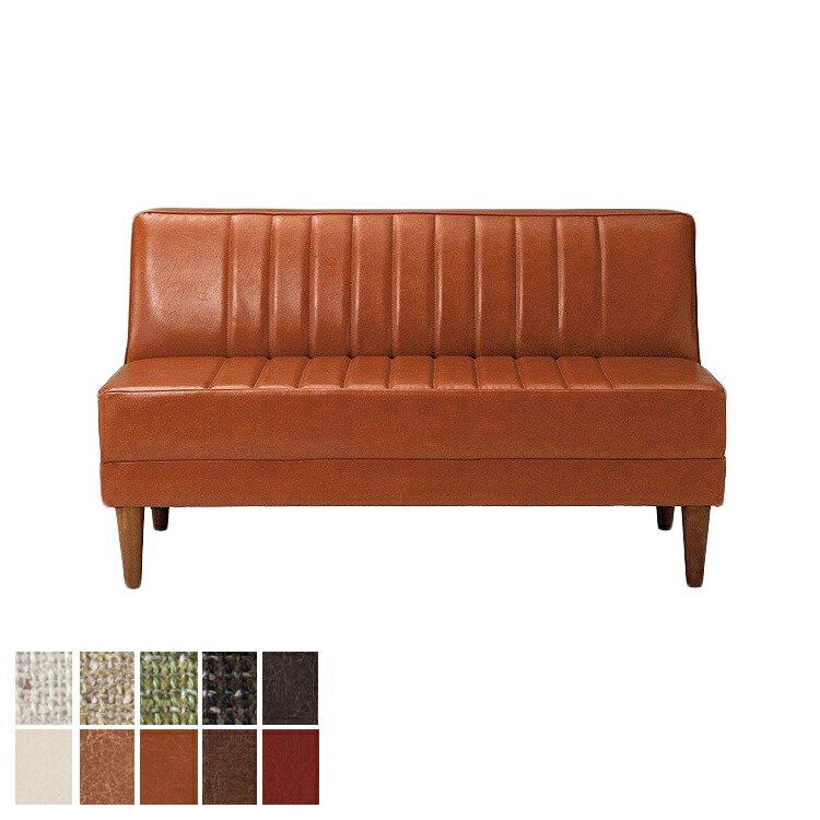【ベンチ】【JAM-LD】【RUSO】ファブリックとPVCの選べる張地11カラー 2種類のウレタンから選べる座面