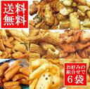 【訳あり・送料無料】選べるメガ盛美味しいこわれ 久助どど〜ん...