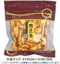 小落花(こらっか) 55g落花生の風味と歯応えが香ばしい!甘辛醤油で仕上げた一口サイズあられ。