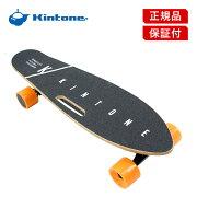 KINTONE 電動 スケートボード スケボ 新商品 EZ SKATEBOARD 送料無料