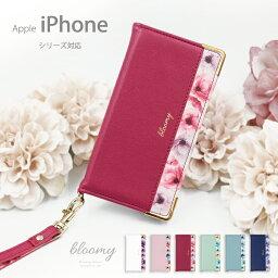 Flower iphone11 iPhone11 Pro iphone 11 pro max iphone xr iPhone8 ケース iphonex iPhone8 7 6s ipod touch 7 6 5 携帯ケース 携帯カバー アイフォン8 アイフォン6s スマホケース <strong>手帳型</strong> 手帳 スマホカバー おしゃれ かわいい ケース スマホケース フラワー 花柄