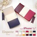 Tricolor iPhone se2 iPhone se ...
