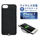 kintsu ワイヤレス充電 iPhone ケース Qi Q...