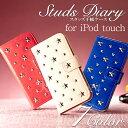 iPod touch 5 6 ケース 手帳型 スタッズ スター アイポッドタッチ6 ipodtouch6 第6世代 レザー かわいい アイポットタッチ5 カバー...