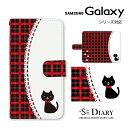 Galaxy ギャラクシー ケース galaxy Note10+ S10 S10+ feel2 Note9 S9 S9+ galaxy S8 S8+ feel 手帳型 手帳 スマホケース 猫 ねこ チェ..