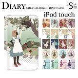 iPod touch 5 6 ������ �ե����� Ƹ�� ���� �����ݥåɥ��å�6 ipodtouch6 ��6���� �쥶�� ���襤�� �����ݥåȥ��å�5 ���С� ������������� ��Ģ�������� �ǥ������� ��Ģ���С� ��ipodtouch5���С� �������� �İ��� ������� ��5����