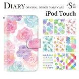 iPod touch 5 6 ������ ��� ���� �ڥ���� ���� �����ݥåɥ��å�6 ��Ģ ��6���� ���襤�� �����ݥåȥ��å�5 ���С� ������������� ��Ģ�������� �ǥ������� ��Ģ���С� ��ipodtouch5���С� �������� �İ��� ������� ��5����