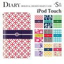 iPod touch 5 6 е▒б╝е╣ еье╚еэ ═с░с ├х╩к ╧┬╩┴ еведе▌е├е╔е┐е├е┴6 ipodtouch6 ┬ш6└д┬х еье╢б╝ длдядддд еведе▌е├е╚е┐е├е┴5 еле╨б╝ е└едевеъб╝е▒б╝е╣ ╝ъ─в╖┐е▒б╝е╣ е╟е╢едеєе▒б╝е╣ ╝ъ─веле╨б╝ б┌ipodtouch5еле╨б╝ е▒б╝е╣б█ ▓─░ждд дкд╖дудь ┬ш5└д┬х