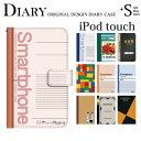 iPod touch 5 6 ケース 手帳型 ユニーク・パロディ/アイポッドタッチ6 手帳 第6世代 かわいい アイポットタッチ5 カバー ダイアリーケース 手...