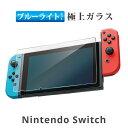 任天堂 ニンテンドースイッチ nintendo switch...