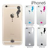 iPhone6s ������ iPhone6s ���С� ���ؾ��� ����ꥢ�� ��¤/ ���襤�� �İ��� iPhone6 ������ iPhone6s ���ꥢ ���åץ�ޡ��� �ϡ��� iPhone6s ��ޡ��� iPhone6 ������ iPhone6s �ᥤ�ɥ���ѥ� iPhone6s ���ޥ� iPhone6s ���ޥۥ����� iPhone6s �����ե���6s