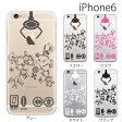 iPhone6 plus iPhone5s ケース カバー UFOキャッチャー クレーンゲーム 玩具/ for iPhone6 iPhone5s iPhone5 対応 TPU やわらかい ケース カバー[アップルマーク ロゴ]【アイフォン】TPUケース/シリコン【10P30May15】