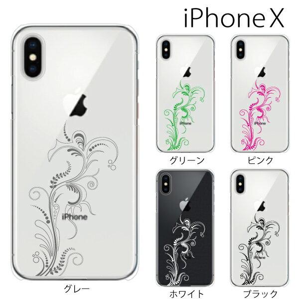 iPhone X / iPhone8 / iPhone8 Plus ケース ハード アーティスティック 植物のツル TYPE3 iPhone7 iPhone SE iPhone6s iPhone5s iPhone5c カバー スマホケース スマホカバー