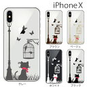 iPhoneX iPhone8 Plus iPhone8 ケ...
