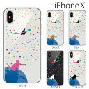 iPhone X / iPhone8 / iPhone8 Plus ケース ハード 星空(宇宙)と猫と地球 iPhone7 iPhone SE iPhone6s iPhone5s iPhone5c カバー スマホケース スマホカバー