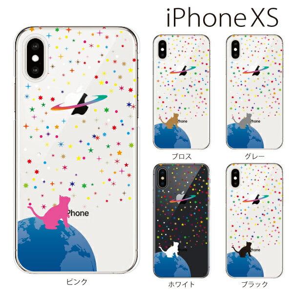 Plus-S iPhone xs ケース iPhone xs max ケース iPhone アイフォン ケース 星空(宇宙)と猫と地球 iPhone XS iPhone X iPhone8 8Plus iPhone7 7Plus iPhone6 SE 5 5C ハードケース カバー スマホケース スマホカバー