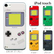 iPod touch 5 6 ケース iPodtouch ケース アイポッドタッチ6 第6世代 レトロゲーム PLUS-S / for iPod touch 5 6 対応 ケース カバー かわいい 可愛い【アイポッドタッチ 第5世代 5 ケース カバー】