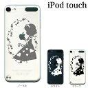 iPod touch 7 6 5 ケース 白雪姫 りんご 第7世代 アイポッドタッチ7 第6世代 おしゃれ かわいい ipodtouch7 アイポッドタッチ6 ipodtouch6 第5世代 アイポッドタッチ5 ipodtouch5 [アップルマーク ロゴ]