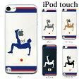 iPod touch 5 6 ケース iPodtouch ケース アイポッドタッチ6 第6世代 サッカー オーバーヘッドキック 日本 / for iPod touch 5 6 対応 ケース カバー かわいい 可愛い[アップルマーク ロゴ]【アイポッドタッチ 第5世代 5 ケース カバー】