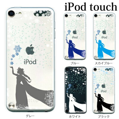 iPodtouch������iPodtouch������iPodtouch���������С���ν���Frozen����̾��Ƹ�å��ꥢ/foriPodtouch�б����������С����襤���İ���[���åץ�ޡ����?]�ڥ����ѥåɥߥ˥�����/���С�/CASE/��−���ۡ������ʡ�