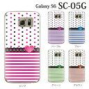 Galaxy S6 е▒б╝е╣ еле╨б╝ Galaxy S6 SC-05G еоеуещепе╖б╝S6 е▒б╝е╣ еле╨б╝ еоеуещепе╖б╝S6е▒б╝е╣ еле╨б╝ е╣е▐е█е▒б╝е╣ е╣е▐е█еле╨б╝ е╔е├е╚е▄б╝е└б╝╩┴ е╧б╝е╚
