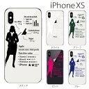 Plus-S iPhone xs ケース iPhone xs max ケース iPhone アイフォン ケース リンゴの授業 for iPhone7 Plus iPhone6s 対応 ケ−ス アップルマーク ロゴ ゴールド