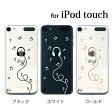 iPod touch 5 6 ケース iPodtouch ケース アイポッドタッチ6 第6世代 ヘッドホン アップル / for iPod touch 5 6 対応 ケース カバー かわいい 可愛い[アップルマーク ロゴ]【アイポッドタッチ 第5世代 5 ケース カバー】