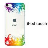 iPod touch 5 6 ������ iPodtouch ������ �����ݥåɥ��å�6 ��6���� �쥤��ܡ����������� ���ꥢ / for iPod touch 5 6 �б� ������ ���С� ���襤�� �İ���[���åץ�ޡ��� �?]�ڥ����ݥåɥ��å� ��5���� 5 ������ ���С���