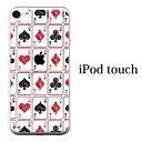 iPod touch 7 6 5 ケース トランプ柄 第7世代 アイポッドタッチ7 第6世代 おしゃれ かわいい ipodtouch7 アイポッドタッチ6 ipodtouch6..