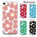 iPod touch 7 6 5 ケース フラワー 第7世代 アイポッドタッチ7 第6世代 おしゃれ かわいい ipodtouch7 アイポッドタッチ6 ipodtouch6 ..