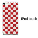 iPod touch 5 6 е▒б╝е╣ iPodtouch е▒б╝е╣ еведе▌е├е╔е┐е├е┴6 ┬ш6└д┬х еле╨б╝ е╒езеые╚└╕├╧╔ўббе┴езе├еп╩┴TypeB for iPod touch 5 6 ┬╨▒■ е▒б╝е╣ еле╨б╝ длдядддд ▓─░жддб┌еведе▌е├е╔е┐е├е┴ ┬ш5└д┬х 5 е▒б╝е╣ еле╨б╝б█