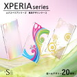 Xperia X Performance ケース Xperia Z5 Z4 Z3 SO-01H SOV32 501SO ケース カバー エクスペリアx カバー Xperia sony エクスペリアz5 カバー エクスペリアz4 エクスペリアz3 カバー Xperia SO-04H SOV33 SO-01H SOV32 スマホケース