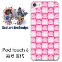 ScoLar スカラー アップル アイポッドタッチ6 アイポッドタッチ 6 ケース カバー iPod touch 6/scr50018/スカラー ピンク 市松模様 かわいい ファッションブランド