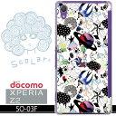 ScoLar スカラー docomo Xperia Z2 SO-03F ケース カバー エクスぺリア so-03f ケース カバー/scr50089/スカラコ 宇宙ファンタジー【10P30May15】